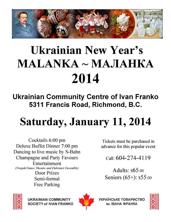 Ukrainian Community Ctr of Ivan Franco Malanka Ukrainian New Years 2014 Richmond B.C. Poster