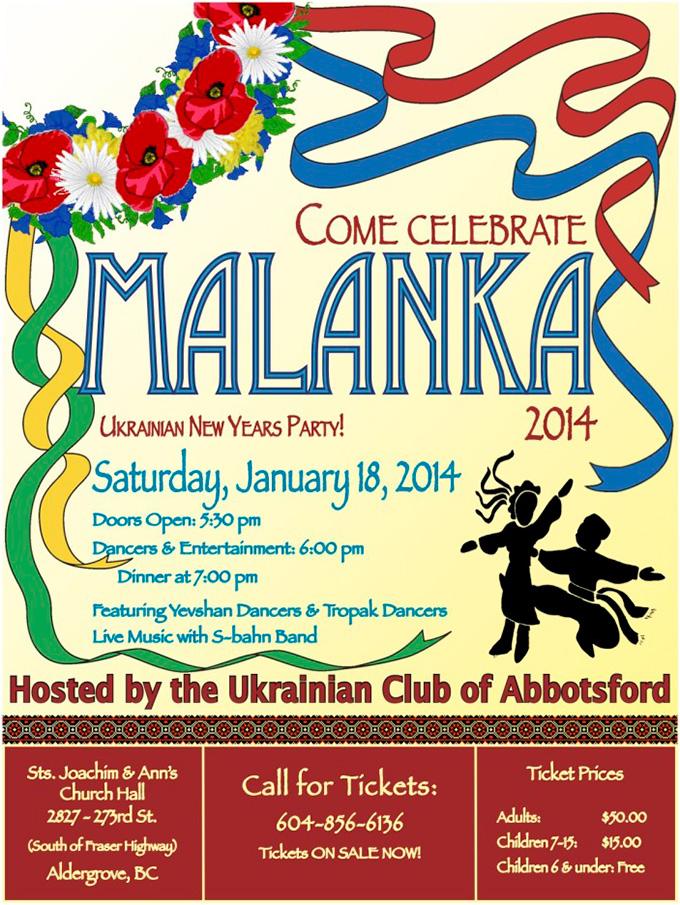 Ukrainian Club of Abbotsford Malanka Ukrainian New Years 2014 Poster