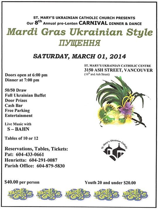 Vancouver Ukrainian Catholic Ctr Mardi Gras Pushchynia 2014 Poster