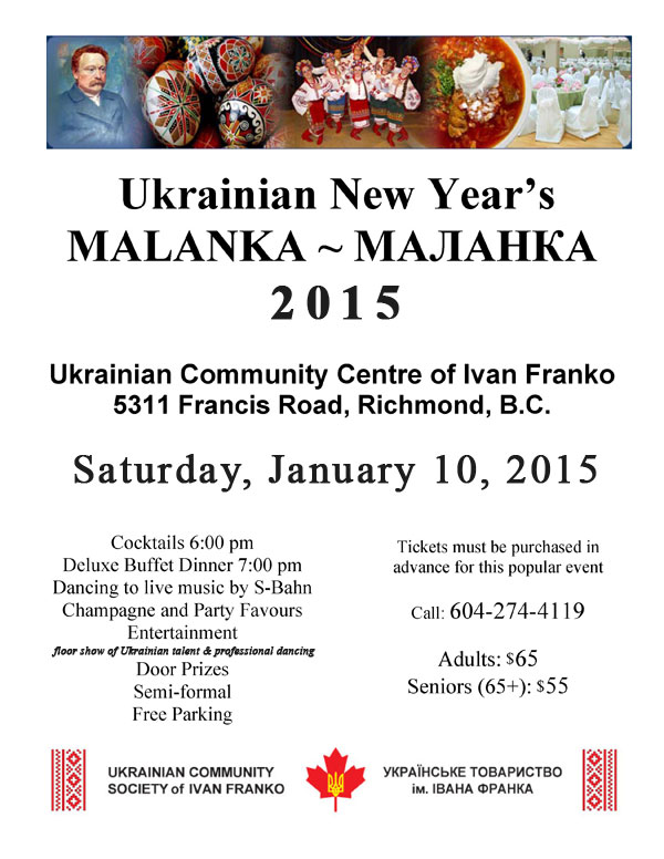 Ukrainian Community Ctr of Ivan Franco Malanka Ukrainian New Years 2015 Richmond B.C. Poster