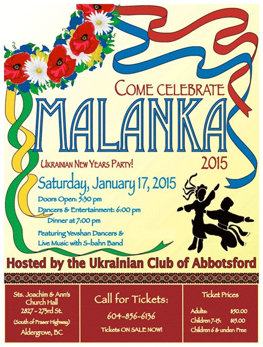 Ukrainian Club of Abbotsford Malanka Ukrainian New Years 2015 Poster